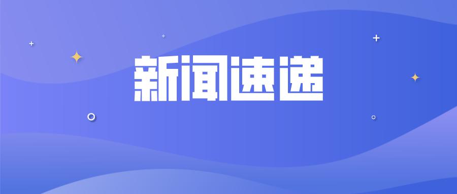最高赔付100万!深圳首创进口冻品防疫险!